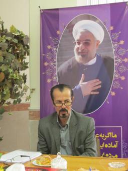 جشنواره ملي مازندران پژوهي برگزار مي شود